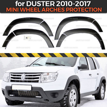 Wheel arches for Renault / Dacia Duster 2010 2017 extensions fenders 1 set / 8p plastic ABS protection trim covers car styling