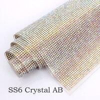 SS6 Crystal Mesh Trim 24 40cm Glass Rhinestone Trim Use For Bridal Beaded Applique Dresses Clothes