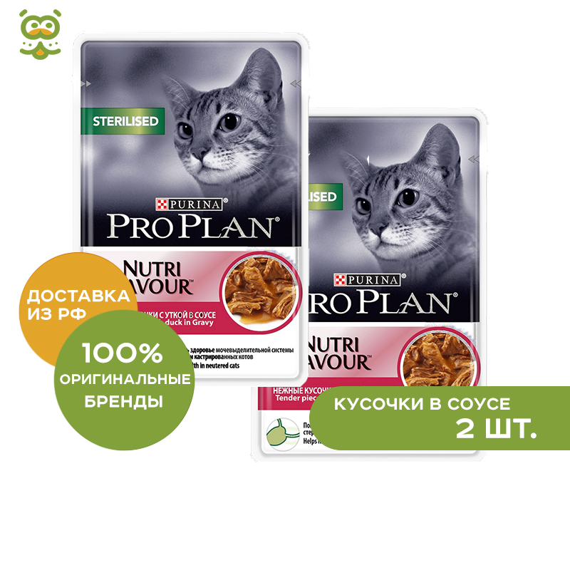 Cat wet food Pro Plan Nutrisavour Sterilized Pauch for sterilized cats and cats, Duck (pieces in sauce, 2*85 g) цены онлайн