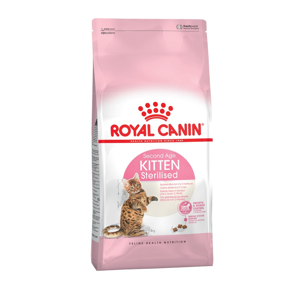Food for kittens Royal Canin Kitten Sterilised, 2 kg цена и фото