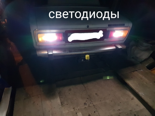 2pcs 1156 7506 BA15S P21W 5630 5730 LED Car Tail Bulb Brake Lights auto Reverse Lamp Daytime Running Light red white yellow 12V