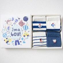 Комплект детских носков, 4 пары, «i'm a boy»