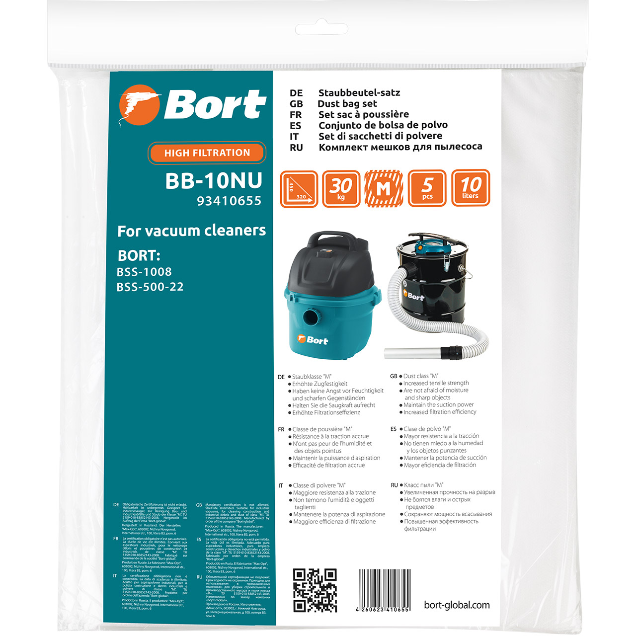 Bags set dust collection for vacuum Cleaner bort BB-10NU (5 pcs, 10 l. Suitable BSS-1008, BSS-500-22) стоимость