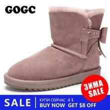 f55571eb7 (Отправка из RU) GOGC/зимние женские ботинки с бантом, большие размеры,  100% натуральная кожа, шерсть, зимние ботинки на меху, женские брендовые .