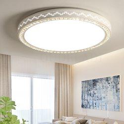 Okrągłe kryształowe lampy sufitowe ultracienkich żelaza oświetlenie sufitowe LED lampy nowoczesne proste jadalnia sypialnia badania lampa do salonu AC85-265V