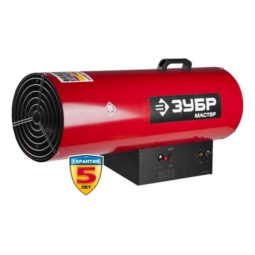 Gas heat gun BISON TPG-75000 m2