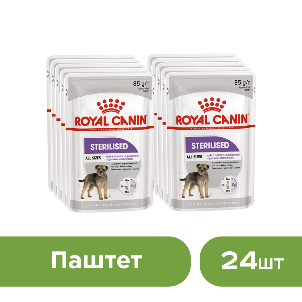 Dog wet canned food Royal Canin Sterilized Adult Spider for Neutered and Sterilized Dogs (Pate), 24*85 g. cat wet food royal canin kitten sterilized kitches for kittens pieces in sauce 24 85 g