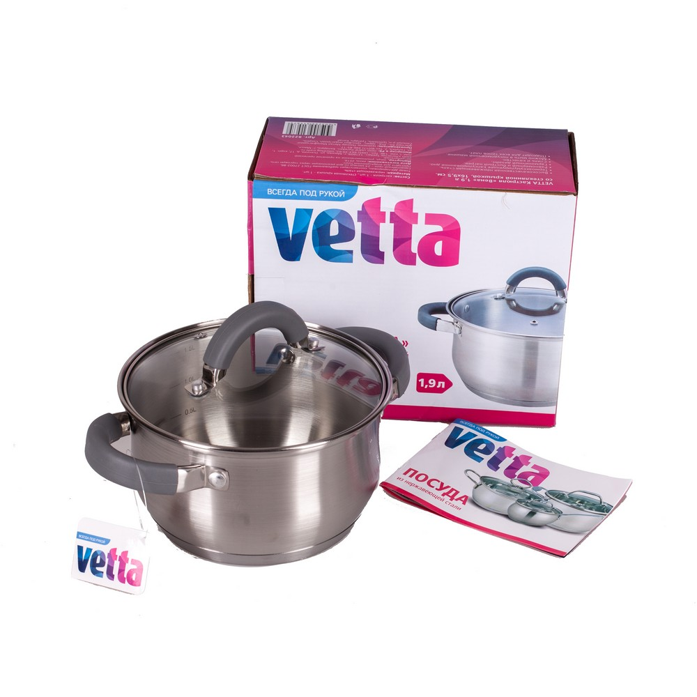PAN VETTA VIENNA 18H10,5SM. 2,6L. WITH GLASS.COVER, INDUCTION, Kitchen,knife,thermos,dish,mug,set,discount,high Quality 822-054