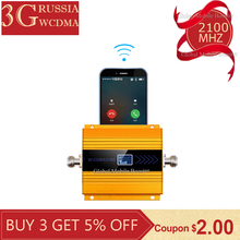 3g 2100 Repeater cellular booster 2100 Mobile Signal Repeater 2100MHz Signal Booster Amplifier LCD LTE WCDMA UMTS Dropshipping цена