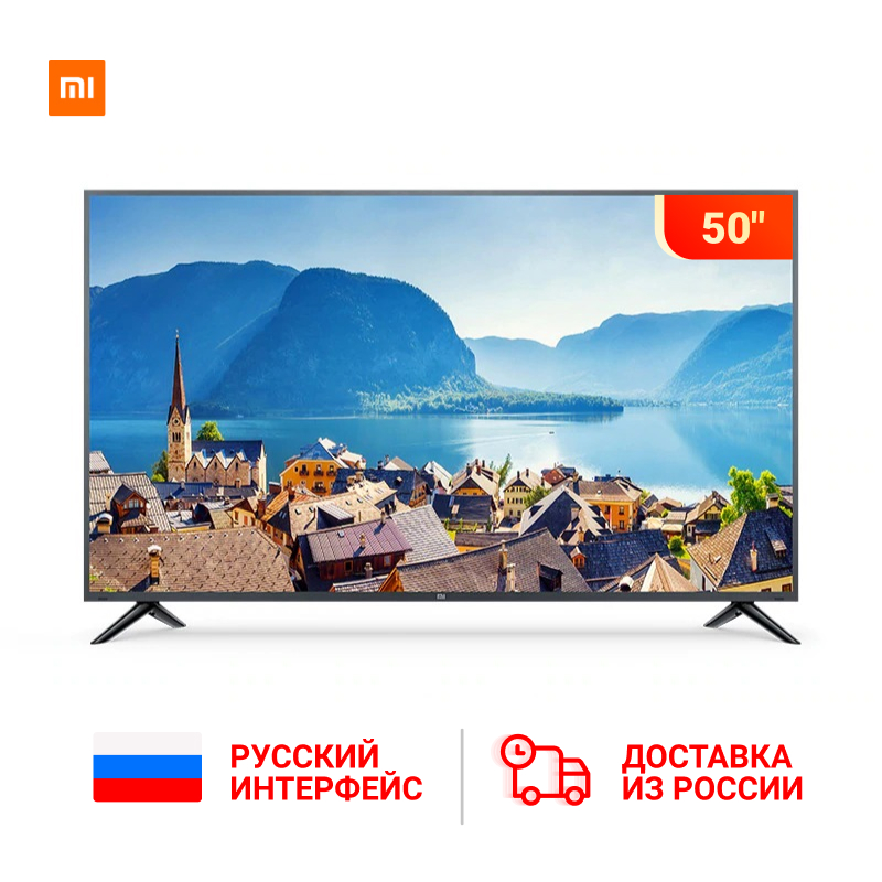 Xiaomi Smart 4S 50 Inches 3840*2160 FHD Full 4K HDR Screen TV Set WIFI 2GB+8GB Storage Game Play Display Dolby Sound Television