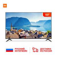 Xiaomi Smart 4S 50 zoll 3840*2160 FHD Full 4K HDR Bildschirm TV Set WIFI 2GB + 8GB speicher Game Spielen Display Dolby Sound fernsehen