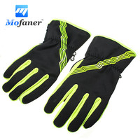1 Pair Motorcycle Gloves Outdoor Sports Cycling Racing Driving Full Finger Autumn Winter Gloves