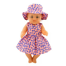 Fit 18 inch 43cm Doll Clothes Born Baby Boy Girl Hat and Flower Skirt Suit accessories For Gift