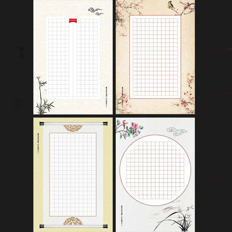 20 Sheets A3 Size…