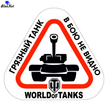 Blue Kot CS-005#19.3*21cm World of Tanks Dirty tank in battle is not visible colorful car sticker and decal auto stickers