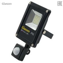 Светодиодный прожектор датчик движения GLANZEN FAD-0011-20