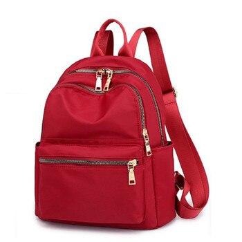 0979ef5fecbd Женская сумка 2018 новая Корейская версия Чао Ткань Оксфорд небольшой  ранец, нейлон студент лучший рюкзак Бесплатная доставка