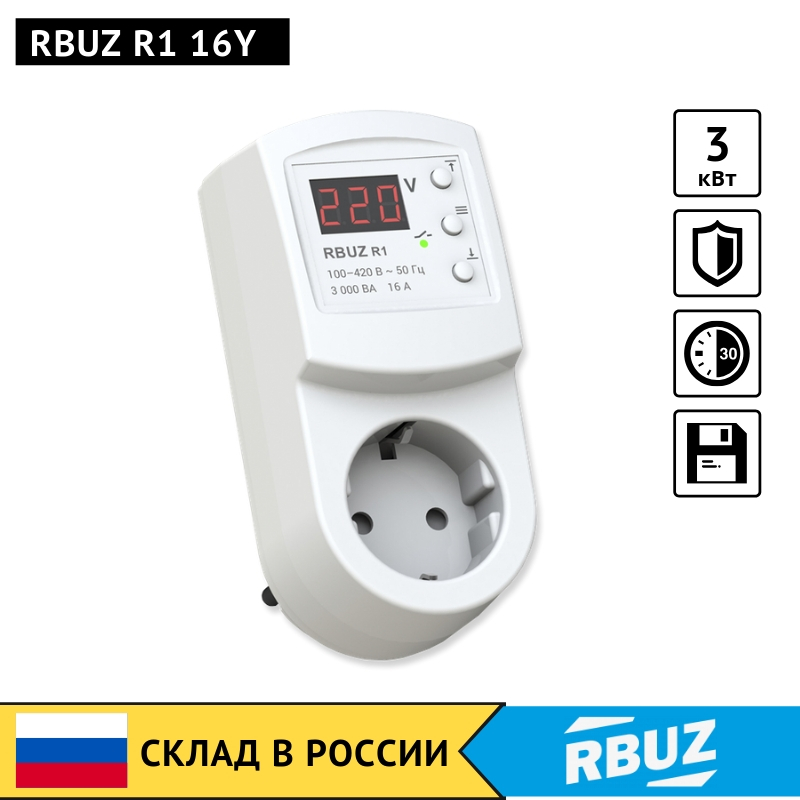 RBUZ R1 16Y - Electronic, Single-phase Voltage Monitoring Relay 220V To Protect The Equipment Connected To The Outlet Control