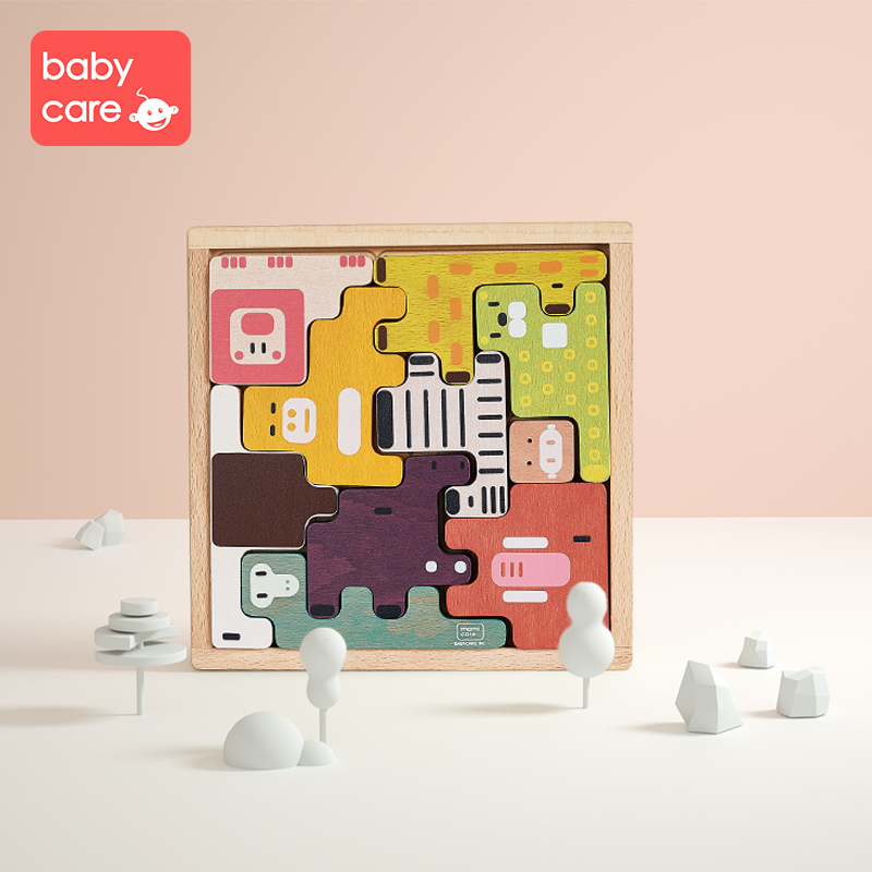 Babycare bébé Puzzle en bois/jouets à main Montessori saisir conseil ensemble éducatif en bois jouet dessin animé Animal Puzzle enfant cadeau jouet - 6
