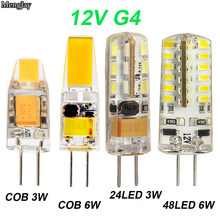 NEW Arrival 12V AC/DC COB G4 LED Bulb 3W 6W COB LED G4 Lamp Light for Crystal Chandelier G4 LED Lights Lamps SMD 24/48 LED Bulb(China)