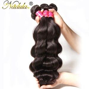Image 4 - Nadula cabelo 1 pacote brasileiro onda do corpo cabelo tecelagem cor natural tecer cabelo brasileiro pacotes 100% remy extensões de cabelo humano