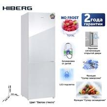 Холодильник с системой NO FROST и стеклянной дверью HIBERG RFC-311NFG,  5 цветов