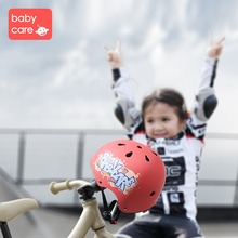 Babycare 3-8 Years Children Bike Helmets High Density PC Cartoon Skating Child Cycling Riding Kids Bicycle