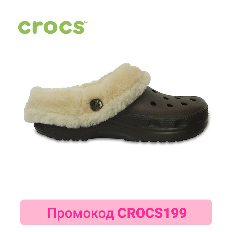 CROCS Classic Mammoth Luxe UNISEX for male, for female, man, woman TmallFS city jogging bags backpacks asics 133224 0819 sport school bag for male female man woman tmallfs