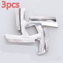 3pcs  knives for meat grinders Genuine stainless steel blade spare parts for meat grinders  цена и фото