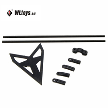 US $3.55 50% OFF|WLtoys V950 Tail Boom Holder Set RC Helicopter V.2.V950.025 For RC Toys Models-in Parts & Accessories from Toys & Hobbies on Aliexpress.com | Alibaba Group