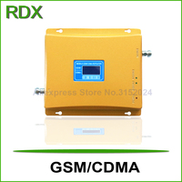 High Gain 65dB Lcd Display Cellphone Dual Band 850 900 Repeater Mobile Phone Gsm Cdma Booster