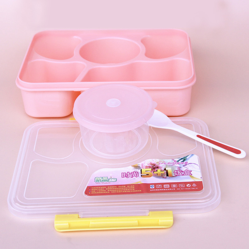 Microwave Meal Prep Food Container Bento Box Portion Storage Lunch Box w/ Spoon
