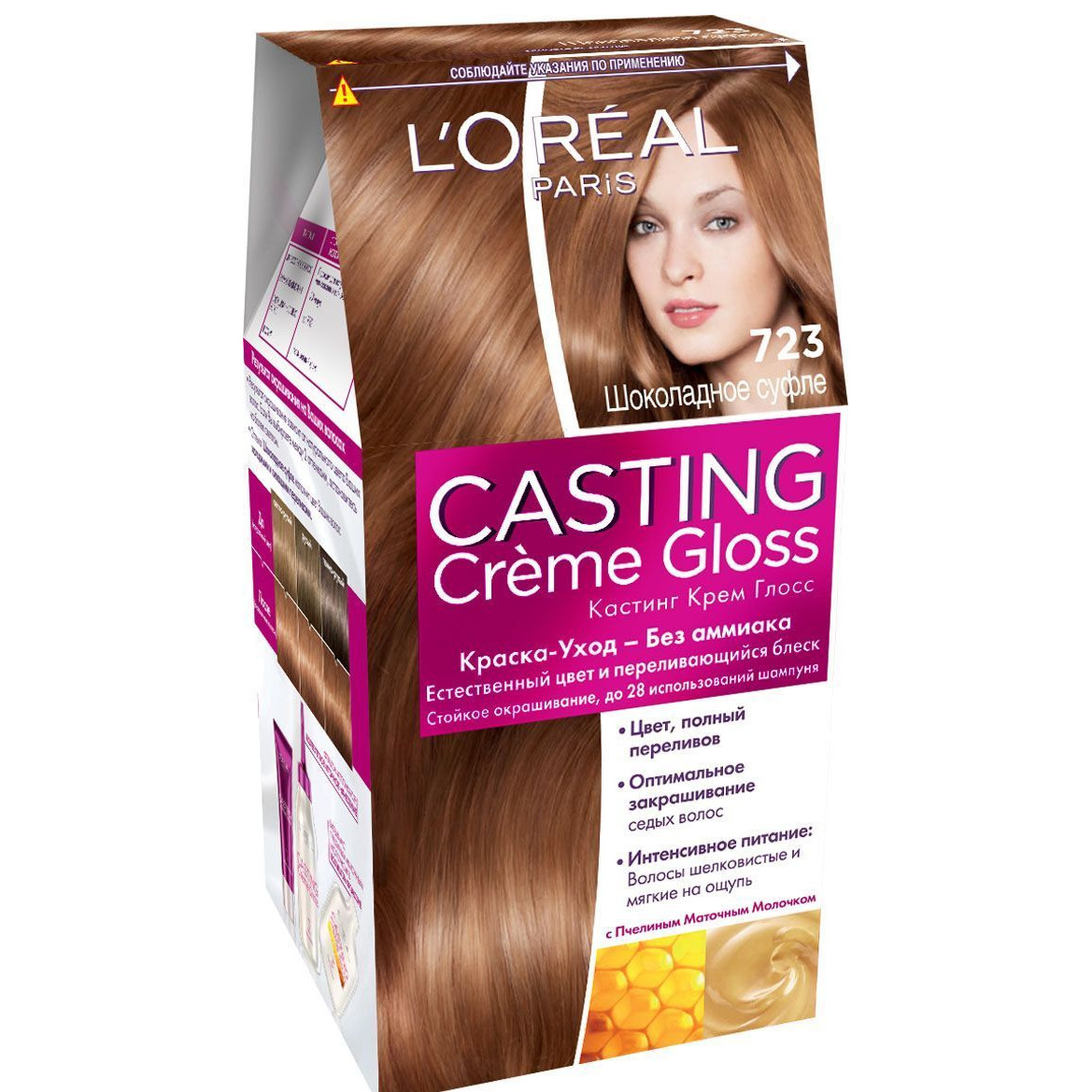 Loreal Casting Creme Gloss Hair Color Cream Tone 723 Chocolate