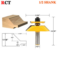 1PC Raised Panel Router Bit With Back Cutter Bevel 2 3 4 Diameter Door Knife Tenon