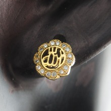 MIN ORDER 10$ CAN MIX /3 styles CUTE MUSLIM ALLAH GOD FLOWER  PLANT SHAPE   YELLOW GOLD GP STUD EARRING CZ STONE Islam Arabic