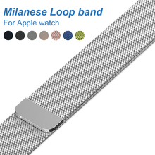 Milanese Loop band for Apple watch 42mm 38mm High quality Stainless Steel Link Bracelet Strap for Apple watch Series 2 bands цена и фото