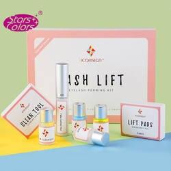 Professional Lash lift Kit Makeupbemine ресницы Набор для ламинирования ресниц ICONSIGN ресницы Набор для завивки может сделать ваш логотип и корабль по Быстрая