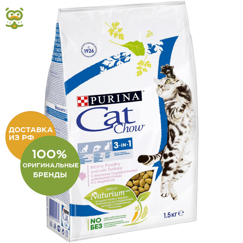 Cat food Cat Chow Special Care 3 in 1 for cats 3 in 1: prevention of ICD, tartar, wool removal, Meat, 1.5 kg. sexy 4 in 1 cat palm gloves hair clip cat tail butterfly tie for cosplay black pink