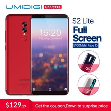 UMIDIGI S2 Lite полный Экран 18:9 Смартфон Android 7,0 Face ID 5100 мАч телефона 4G B Оперативная память 16MP + 5MP две камеры 4G мобильный телефон
