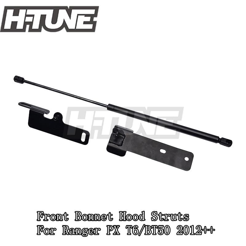 H-TUNE 4x4 Pickup Front Bonnet Hood Gas Lift Support Strut Damper Kit for Ranger Wildtrak PX T6/BT50 2012++H-TUNE 4x4 Pickup Front Bonnet Hood Gas Lift Support Strut Damper Kit for Ranger Wildtrak PX T6/BT50 2012++