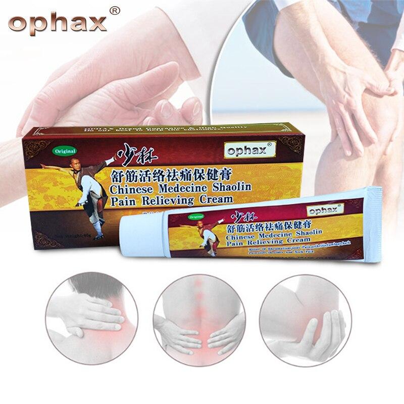 OPHAX 5 штлот спецодежда медицинская шаолиньский обезболивающий крем для суставов боль в спине мышцы обезболивающая мазь ревматоид боль при артрите бальзам здоровья купить на AliExpress