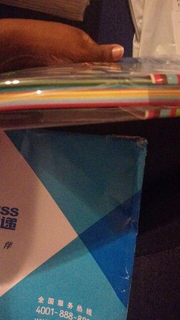 бумага; лист А4 ; оригами бумаги; лист А4;