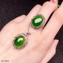 KJJEAXCMY бутик ювелирных изделий 925 с инкрустацией, из чистого серебра натуральный крапчатый полудрагоценный камень женское кольцо ожерелье кулон набор поддержки обнаружения