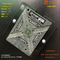 Para MT6735/6737/6753/6752/6732 CPU Placa de Estanho Placa U5 BGA Stencil Reballing Solda Ímã placa de Ajuste de Base CPU Amaoe