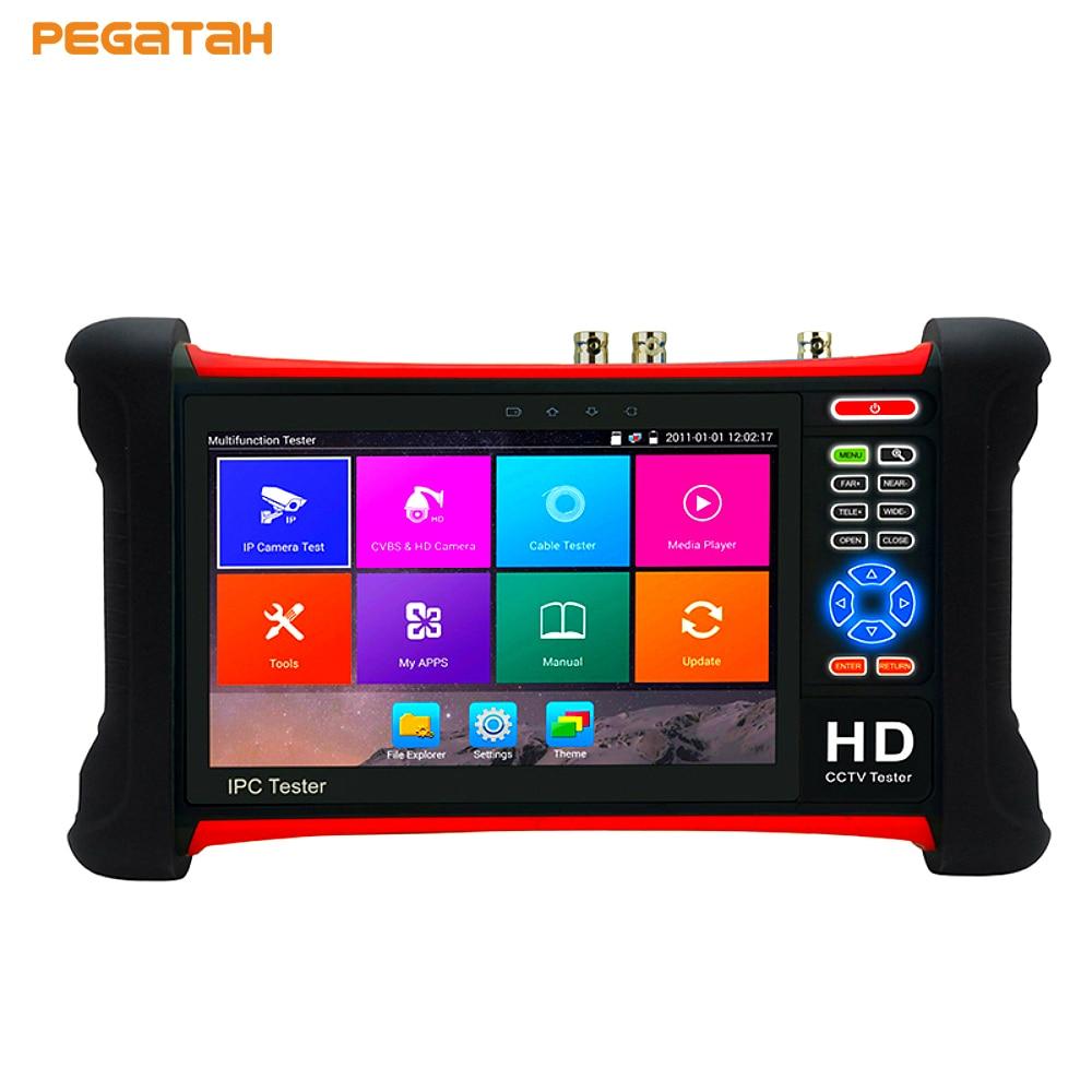 7 inch H.265 4K IP tester AHD TVI SDI CVI CVBS CCTV tester MonitorTDR/Optical PowerMeter/VFL/POE camera tester