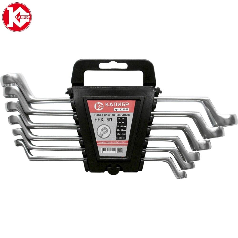 Wrench set Kalibr NNK-6P CRV 6 pcs 6-17 mm Ring spanner wrench set for impact wrencher kalibr gtu 10