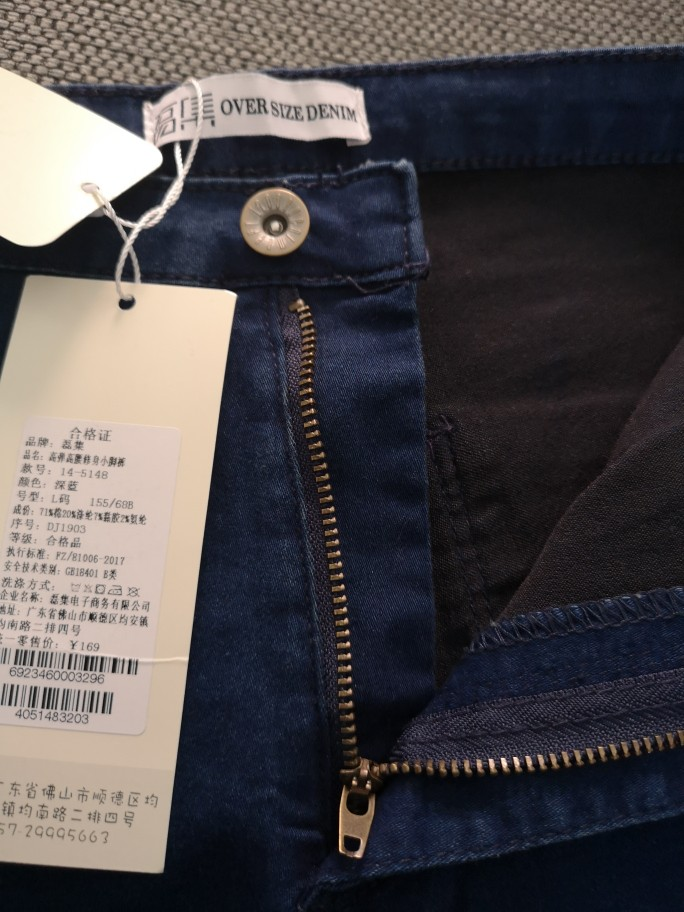 Women Push Up Jeans Plus Size Women Pants High Waist Full Length Women Casual Stretch Skinny Pencil Women Pants photo review