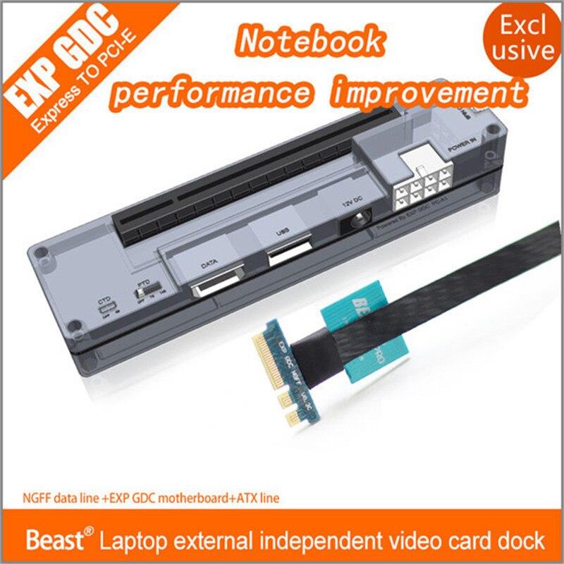 New V8.0 EXP GDC Laptop External Independent Video Card Dock Expansion Graphics Card NGFF Version for Laptop Notebook vg 86m06 006 gpu for acer aspire 6530g notebook pc graphics card ati hd3650 video card