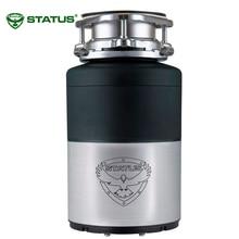 Измельчитель пищевых отходов STATUS Premium 100 (Компактный пластиковый корпус, 2 ступени измельчения, Объем камеры 1050 мл)