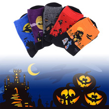 2017 New Fashion Art Cotton Halloween Socks Painting Character Pattern For Women